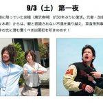 ラストコップ「THE LAST COP episode 0」第1話。ネタバレ、あらすじ、感想。唐沢寿明さんが熱い刑事に