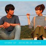 好きな人がいること・第7話。スキコト。ネタバレ、あらすじ。感想。桐谷美玲さんと山崎賢人さんの恋の行方は?