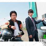 ラストコップ/THE LAST COP・第1話。ネタバレ、あらすじ、感想。唐沢寿明さんが伝説の刑事として活躍する
