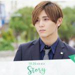 カインとアベル。月9。カイアベ。第2話のあらすじ、ネタバレ、感想。山田涼介が仕事の楽しさに目覚める?