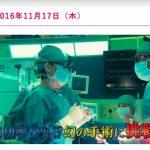 ドクターX 外科医・大門未知子・2016年10月第4弾・第6話。ネタバレ、あらすじ。感想。キャスト。米倉涼子さん、成功率0%の手術に挑戦?