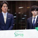 カインとアベル。月9。カイアベ。第6話のあらすじ、ネタバレ、感想。キャスト。山田涼介さんと桐谷健太さん、倉科カナさんを巡って三角関係?