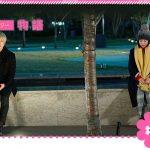 東京タラレバ娘・第3話。あらすじ、ネタバレ。キャスト。感想。視聴率は?吉高由里子さん、恋の仕方がわからない?