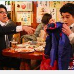 スーパーサラリーマン左江内氏の第7話。あらすじ、ネタバレ、感想。キャスト、視聴率は?池杉がスーパーサラリーマンに?