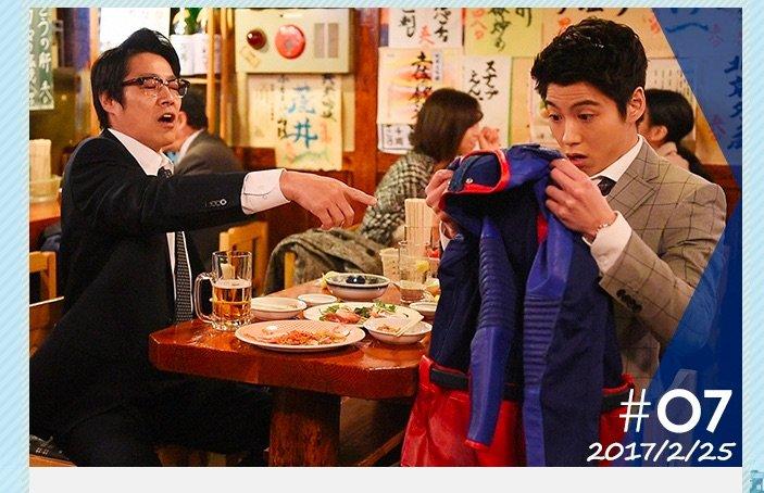 左江内氏7話