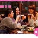 東京タラレバ娘・最終回・10話。ネタバレ、あらすじ。感想。キャスト、視聴率は?タラレバ娘たちは幸せになれるのか?