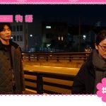 東京タラレバ娘・9話。ネタバレ、あらすじ。感想。キャスト、視聴率は?鎌田倫子(吉高由里子)が同棲を始める?