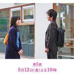 「リバース」5話。ネタバレ、あらすじ。感想。視聴率。村井と広沢の確執とは?