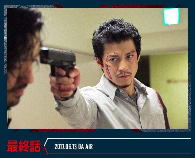 crisis・クライシス・10話