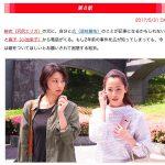 母になる。8話。あらすじ、ネタバレ。感想。門倉麻子と柏崎広のことが週刊誌に?キャスト。視聴率