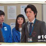 ボク、運命の人です。最終回。10話。ネタバレ、あらすじ。誠と晴子は結婚して地球を救えるのか?感想。視聴率