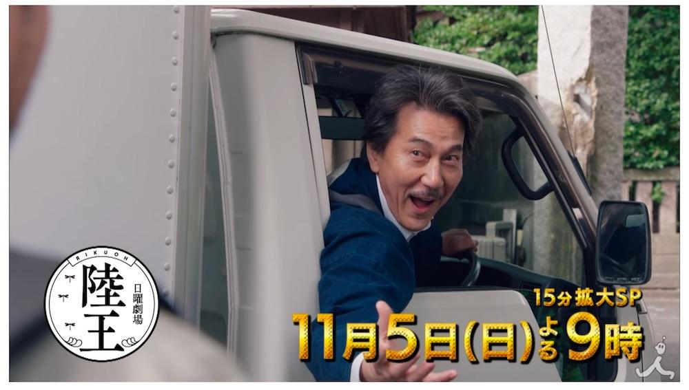 陸王・3話