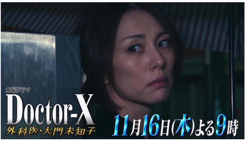 ドクターX・6話