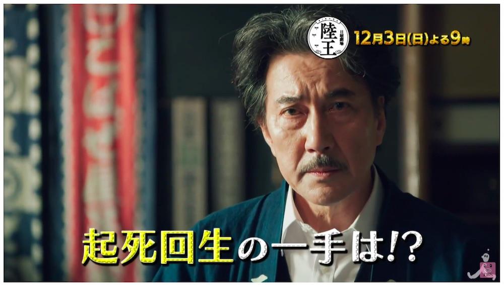 陸王・7話
