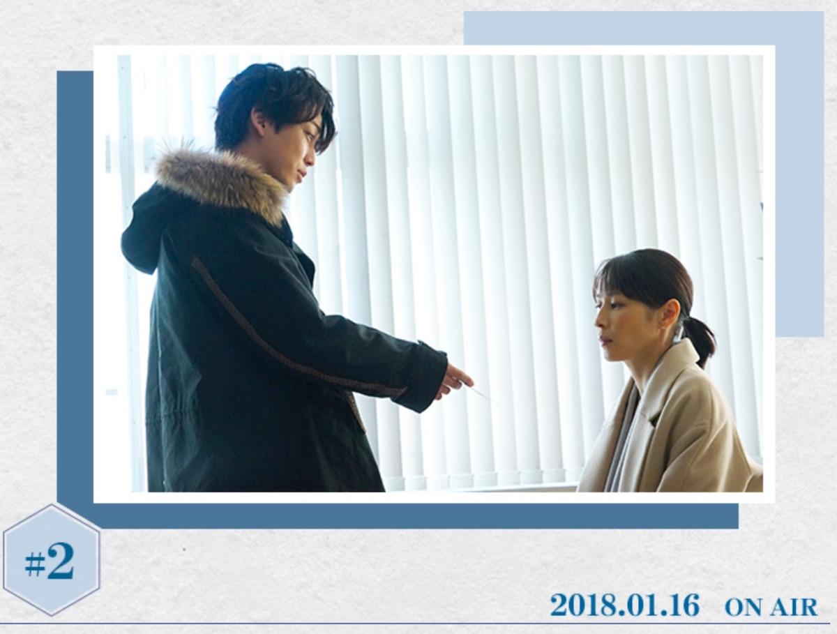 FINAL CUT(ファイナルカット)2話