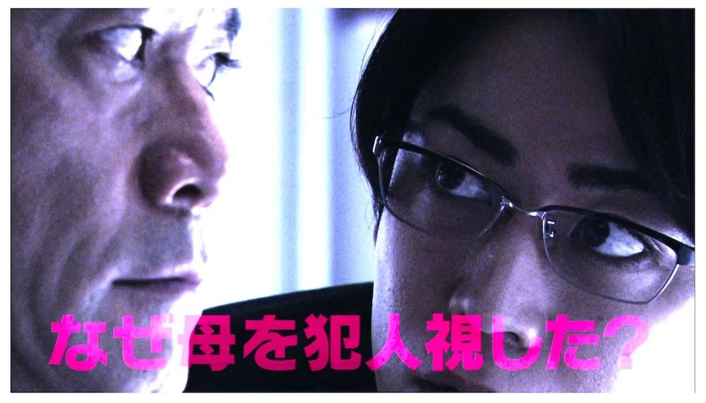 FINAL CUT(ファイナルカット)5話