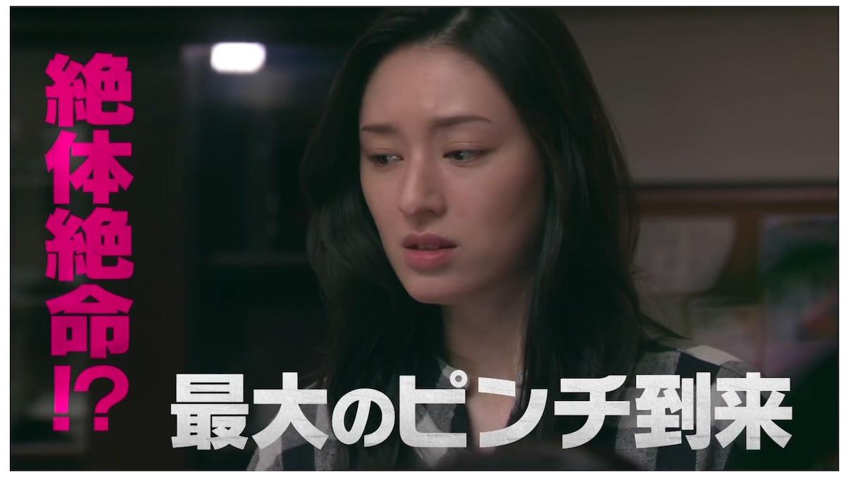 FINAL CUT(ファイナルカット)6話