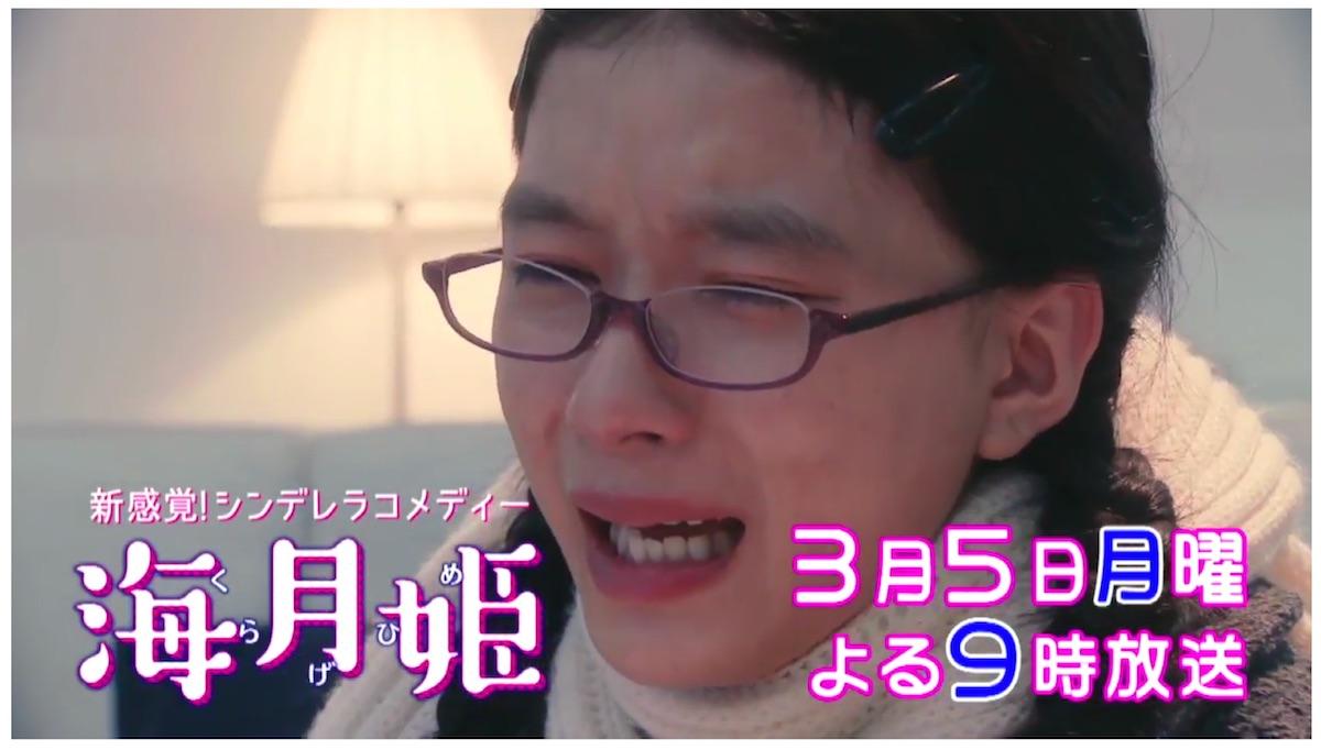 海月姫・8話
