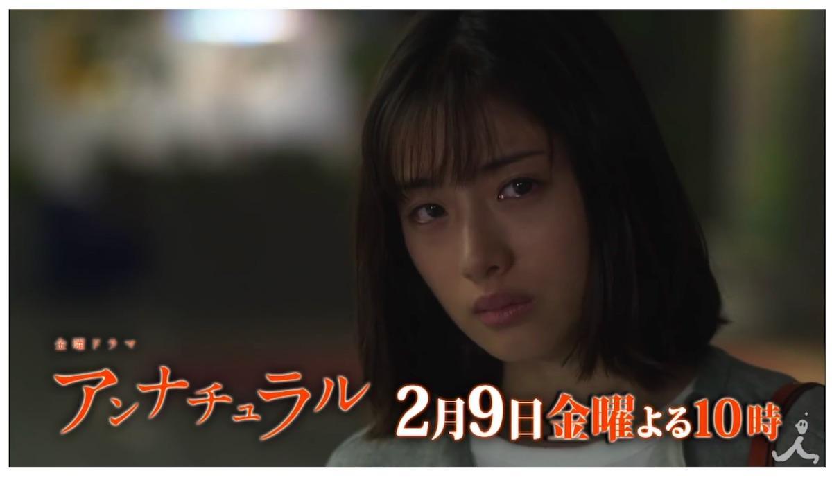 アンナチュラル・5話