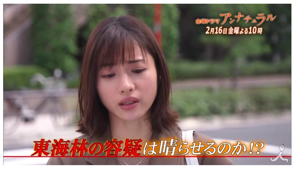 アンナチュラル・6話