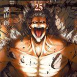 『進撃の巨人』25巻のネタバレ・あらすじ・感想など。戦線布告とエレンの駆逐