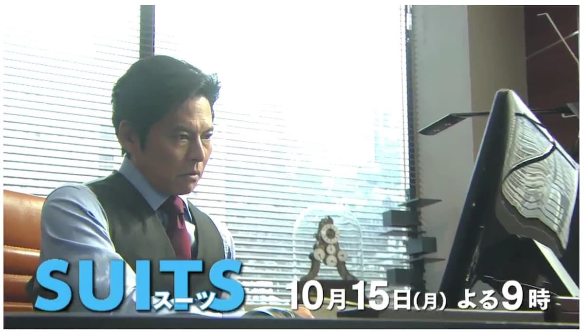 SUITS/スーツの2話