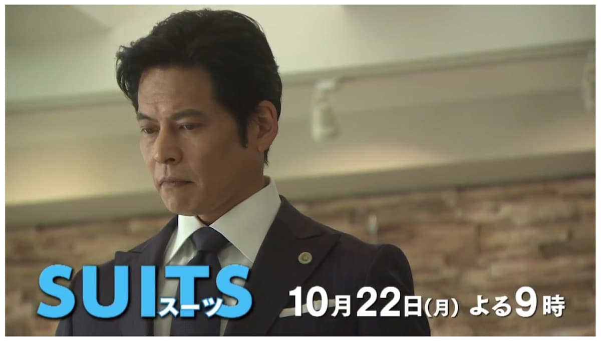 SUITS/スーツ。3話