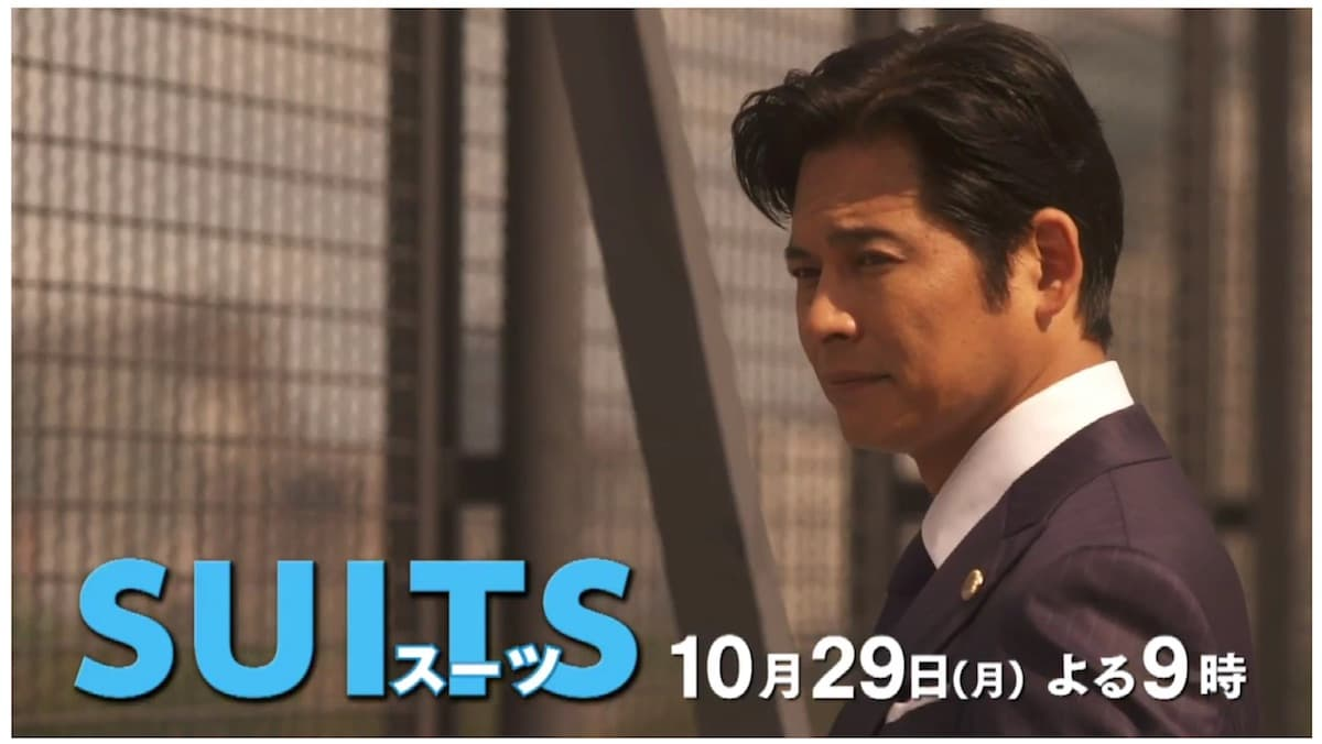 SUITS/スーツ。4話