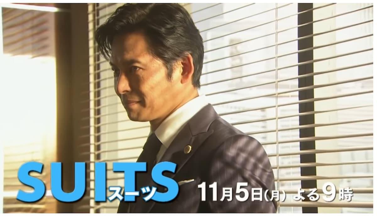 スーツ。5話
