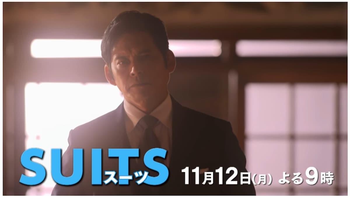 スーツ。6話