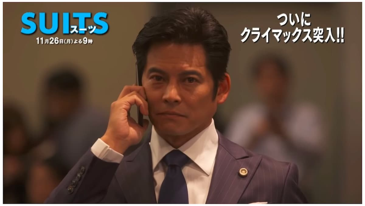 suits。8話