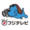 大貧乏   オフィシャルページ - フジテレビ